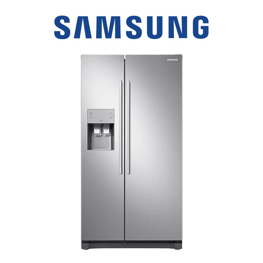 Samsung SBS with Digital Inverter Technology, 501 L - RS50N3C13S8