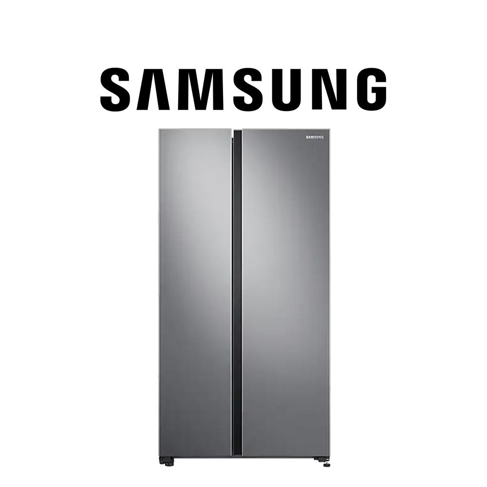 Samsung 2 Door, 647 L, Gentle Silver - RS62R5011M9